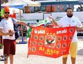 صورة.. الأهلى حاضر فى مباراة الجزائر والسنغال بنهائى أمم أفريقيا