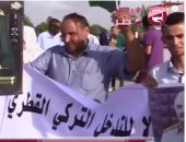 الاتحاد الأوروبى: لا قيمة قانونية للاتفاق التركى الليبى البحرى