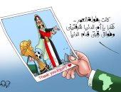 """""""كانت بطولة العمر شكرا يا أم الدنيا شرفتينى"""".. كاريكاتير كان 2019"""