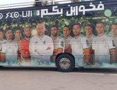 منتخب الجزائر يطوف العاصمة بحافلة مكشوفة احتفالا بكأس أمم أفريقيا