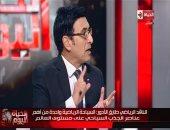 طارق الأدور: لم أر ملاعب أوروبية بجمال وروعة استاد القاهرة