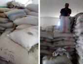 ضبط 60 طن أعشاب طبية مجهولة المصدر فى الإسكندرية