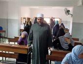 وكيل أوقاف السويس يتابع اختبارات السنة الأولى لمركز إعداد محفظى القرآن الكريم