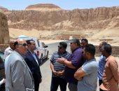 صور.. نائب محافظ الأقصر يقود جولة لمتابعة تأمين المواقع السياحية والآثرية