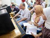 21 ألف و500 طالب ينتهون من أداء اختبارات القدرات بكليات جامعة حلوان