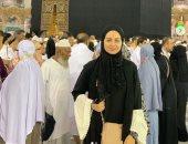 """هبة مجدى تؤدى العمرة بعد عرض مسرحية """"الملك لير"""""""