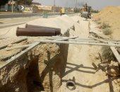 مياه الإسكندرية: تركيب 25330 عداد مسبق الدفع بالعديد من المناطق بالمحافظة