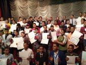 """اليوم.. انطلاق مسابقة """"ألسكو"""" الدولية بمشاركة 80 مخترعا من سوهاج"""