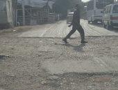 مطالب بإعادة رصف الطريق بين مركز شبين القناطر إلى كفر حمزة بعد إزالته
