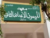صور.. أهالى قرية الميمون ببنى سويف يطالبون بتحويلها لمدينة