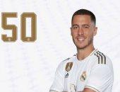 هازارد يرتدى القميص رقم 50 مع ريال مدريد