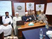 أئمة ليبيا يعلنون اتخاذ المنهج الأزهرى للحفاظ على وحدة واستقرار ليبيا