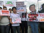 صور.. مظاهرات بالفلبين تزامنا مع خطاب دوتيرتى أمام البرلمان