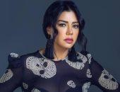 """رانيا يوسف توافق على مسلسل """"شكة دبوس"""" المأخوذ من فورمات أمريكى"""