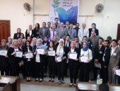 صور.. تجربة محاكاة لمجلس الأمن بحقوق جامعة المنصورة