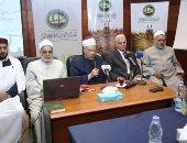 علماء الأزهر لأئمة ليبيا: كونوا سفراء للأزهر فى بلادكم وانشروا الوسطية