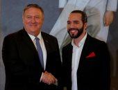 أمريكا والسلفادور يؤكدان تعزيز التعاون لمكافحة الهجرة غير الشرعية