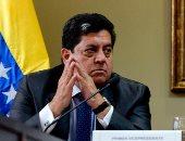 نائب رئيس برلمان فنزويلا المعارض ينهى إضرابه عن الطعام بالسجن بعد 10 أيام