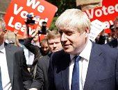 """""""المحافظين"""" البريطانى يعقد جلسة لاختيار رئيسا للحزب خلفا لـ""""ماى"""""""