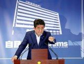 وزير الاقتصاد اليابانى: يمكن رفع حالة الطوارئ فى بعض المناطق