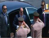 الرئيس السيسى يصل حفل تخرج الكليات العسكرية بالكلية الحربية