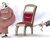 كاريكاتير الصحف الإماراتية.. التدخل الأجنبى يسحب كرسى السيادة من قطر
