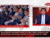 فيديو.. خالد أبو بكر: الرئيس السيسى يبنى دولة بطلها الشعب