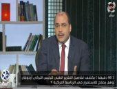 محمد الباز: أردوغان مريض بسرطان القولون.. وموته سيكون عبرة لما يفعله