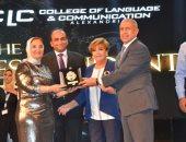 نائب محافظ الإسكندرية يشهد حفل تخريج دفعة جديدة من طلاب الأكاديمية العربية للعلوم