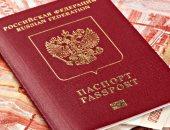 كجزء من تحولها الرقمى.. روسيا تتخلص من جوازات السفر الورقية بحلول 2022