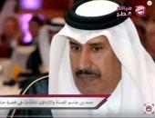 شاهد..تاريخ فساد حمد بن جاسم المالى واستنزاف ثروات القطريين