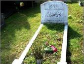 يا قبر ناجى العلى..  شعراء رثوا الفنان الفلسطينى بعد اغتياله