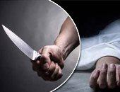 ضبط عامل لاتهامه بالتسبب فى وفاة ابنة زوجته بالعجوزة