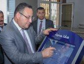 لأول مرة بمصر.. شاشات تفاعلية لجهاز حماية المستهلك بالإسكندرية لتلقى الشكاوى إلكترونيا