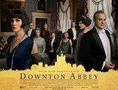 """شاهد البوستر النهائى لفيلم """"Downton Abbey"""" المقرر عرضه سبتمبر المقبل"""