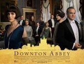 """تعرف على المواعيد الرسمية لعرض فيلم """"Downton Abbey"""" حول العالم"""