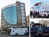 وزير المالية للعاملين فى «التأمين الصحى الشامل» ببورسعيد: أحسنوا معاملة المواطنين