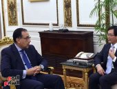 أونكتاد: مصر حافظت على مكانتها كأكبر متلق للاستثمار الأجنبى المباشر بأفريقيا
