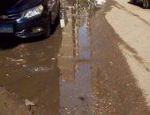 استمرار معاناة سكان شارع محمد عرفة بالجيزة من تراكم مياه المجارى