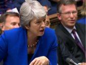 ماى تقدم استقالتها رسميًا من رئاسة الوزراء لملكة بريطانيا
