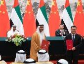 شاهد.. فعاليات فنية فى ثقافة أبو ظبى وبروتوكول تعاون مع الصين