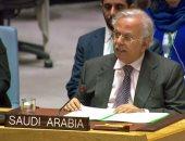 السعودية تدعو المجتمع الدولى إلى تحمّل المسئولية لتوفير الحماية لشعب فلسطين