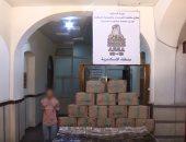 فيديو.. لحظة إحباط محاولة تصنيع وتدوير نصف طن حشيش بـ4500 طربة بالإسكندرية