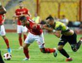 5 معلومات عن مباراة الأهلى والمقاولون العرب اليوم في الدوري المصري