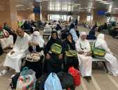 صور.. انطلاق رحلتين لحجاج بيت الله الحرام من مطار الأقصر للأراضى المقدسة