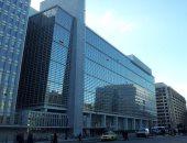 البنك الدولى: 06% نسبة نمو إجمالى الناتج المحلى لدول الشرق الأوسط وانكماش إيران