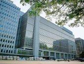 البنك الدولى يعد السودان بالمساعدة فى تنفيذ برامج الحماية الاجتماعية