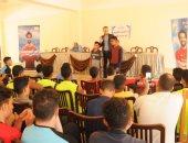 """""""أنت أقوى من المخدرات"""" ندوات بمعسكر الشباب بمصيف بلطيم فى كفر الشيخ"""