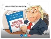"""""""ذا ويك"""" تسخر من إصرار ترامب على براءته من عرقلة سير العدالة"""