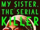 """دار العربى تصدر ترجمة """"أختى قاتلة متسلسلة"""" المرشحة ضمن قائمة بوكر الطويلة"""